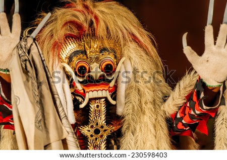 Traditional dances in Bali - stock photo