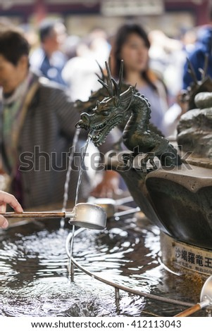 Traditional Dragon Bamboo Fountain in Japan - stock photo