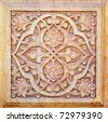 Traditional east pattern (decoration) on wood products - stock photo