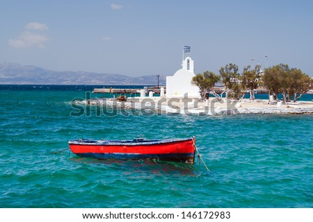 Traditional fishing boat on Naxos island  Greece - stock photo