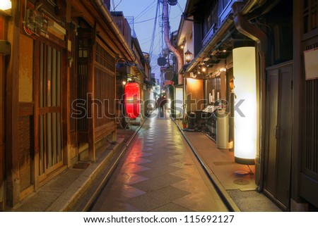Traditional Geisha houses along the narrow Pontocho Street in downtown Kyoto, Japan. - stock photo