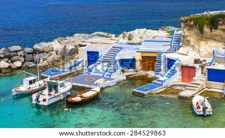 traditional Greece series- fishing boats on Milos island - stock photo