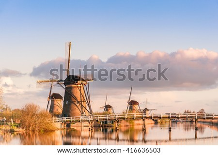 Traditional Holland landscape with windmills, Kinderdijk - stock photo
