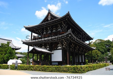 Traditional japanese architecture (gate to the Tofuku-ji temple in Kyoto) - stock photo