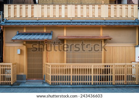 Traditional Japanese architecture in the Gion district of Kyoto, Japan. - stock photo