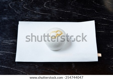 Traditional Japanese confectionery  - stock photo