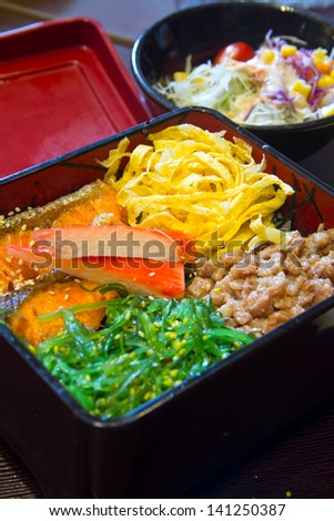 Traditional Japanese food in Japanese Bento Lunch box - stock photo