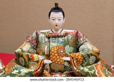 Traditional Japanese hina doll  - stock photo