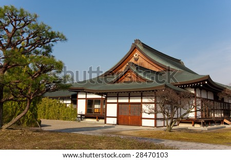 Japanese House Stock Photos Images Pictures Shutterstock
