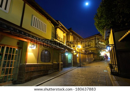 Traditional Japanese style house in Kyoto - stock photo