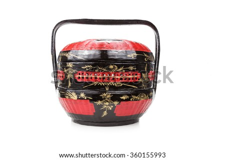 Traditional lacquered bakul siah wedding basket used by peranakan