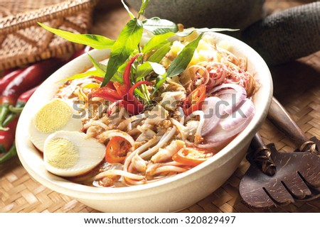 Traditional Malaysian asam laksa noodles - stock photo