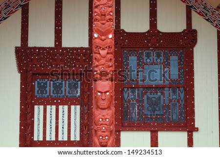 Traditional Maori meeting house in Rotorua, North Island, New Zealand - stock photo