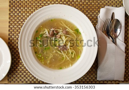 Mongolian beef stock photos images pictures shutterstock for 101 soup cuisine