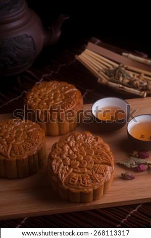 Traditional Mooncake - stock photo