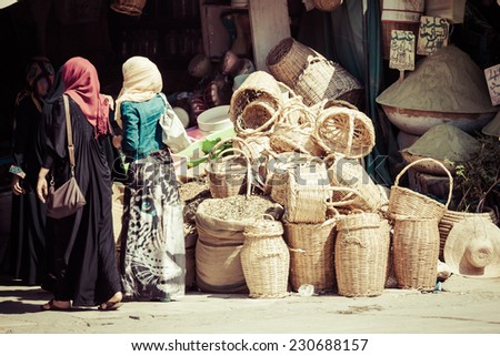 Traditional Moroccan market - stock photo