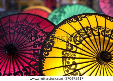 Traditional Myanmar Umbrellas - stock photo