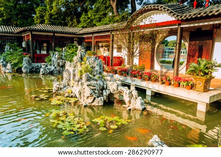 Traditional pavilions,Guangzhou,China - stock photo