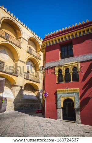 Traditional residential architecture, Cordoba, Spain - stock photo