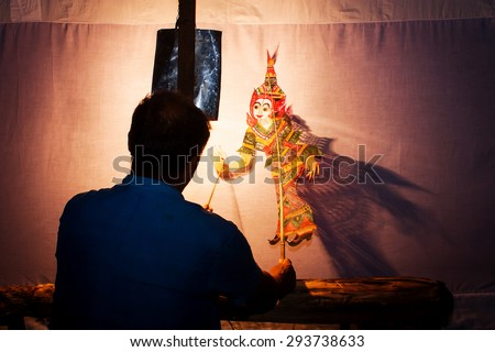 Traditional south of Thailand Shadow Puppet Show,Nakhonsitammarat - stock photo