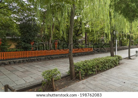 traditional street in kyoto japan - stock photo