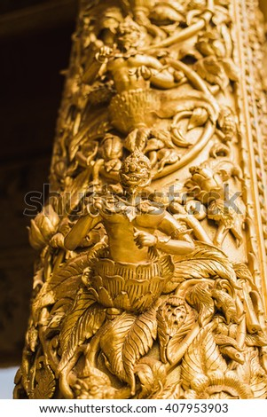 Traditional Thai style on temple in Thailand - stock photo