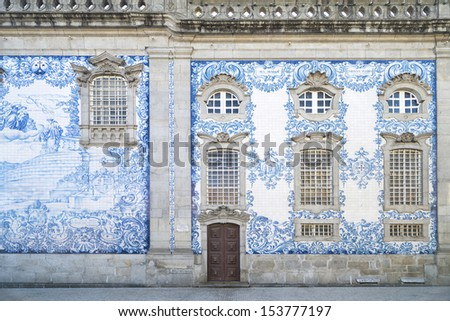 traditional tiled church in praca dos leoes square in porto portugal - stock photo