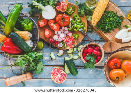 Traditional vegetables used in Arabian cuisine. Vegetables on wood. Bio Healthy food, herbs and spices. Organic vegetables on wood. - stock photo