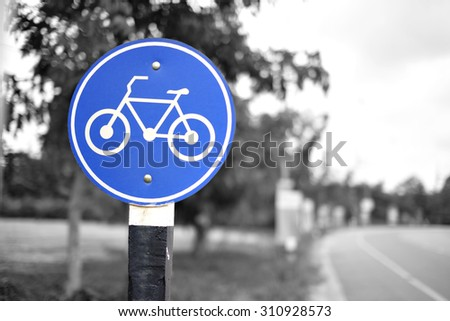 traffic sign for bicycle. - stock photo
