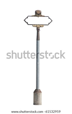 traffic sign on white  - stock photo