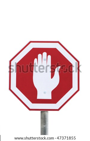 Traffic sign Stop specific in Israel - stock photo