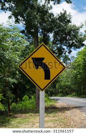 traffic signs curve - stock photo