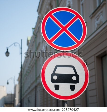 Traffic signs: No stopping or parking (clearway) and no entry for power driven vehicle - stock photo