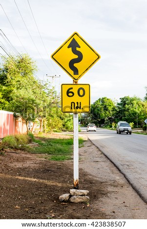 traffic signs on the road in thailand. - stock photo