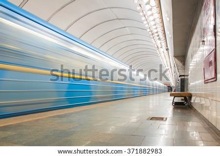 train departure - stock photo
