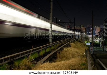 Train in Tokyo, Japan. - stock photo