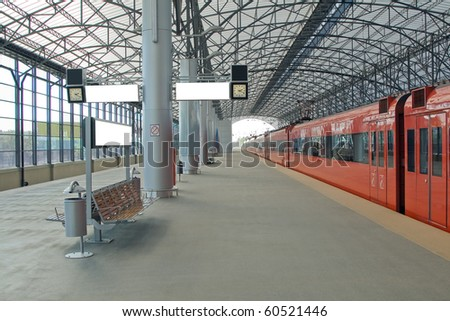 Train station Sheremetyevo, Moscom, Russia - stock photo