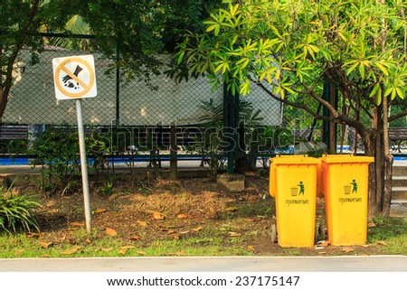 Trash and Do Not Litter Public Sign in park - stock photo