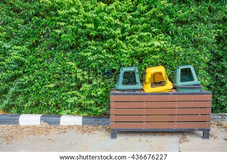 trash bin in the park - stock photo