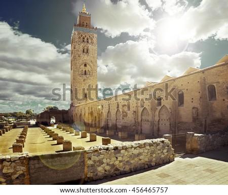 travel concept around the world.Koutoubia mosque, Marrakesh, Morocco. - stock photo