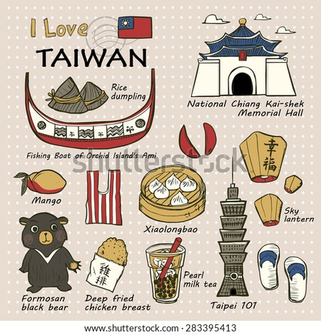 travel concept: Taiwan famous things and landscapes in hand drawn style  - stock photo