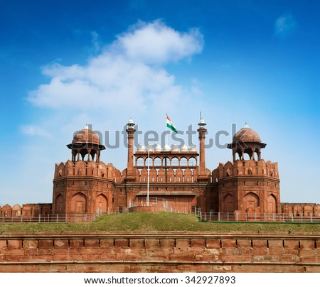 Travel India - The Red Fort (Lal Qila) Delhi - World Heritage Site. Delhi, India - stock photo