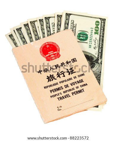 Travel permit. Peoples Republic of China - stock photo