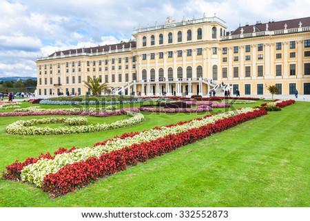 travel to Vienna city - flowerbed in garden of Schloss Schonbrunn palace, Vienna, Austria - stock photo