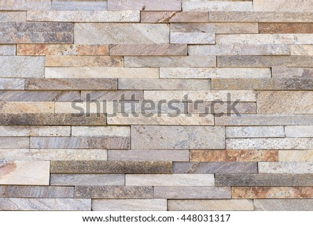 Travertine tile, brick building material color up - stock photo