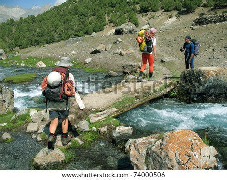 Trekking - stock photo
