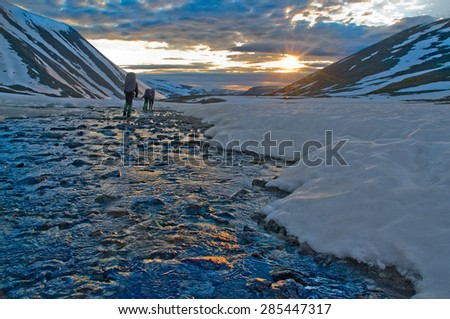 Trekking in  Polar Ural mountains - stock photo