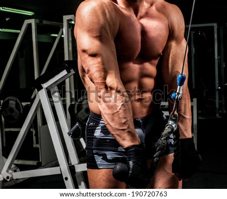 Triceps Pull down  - stock photo