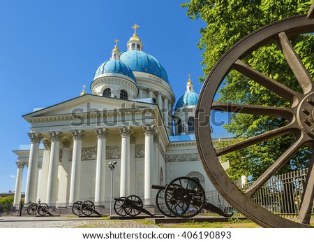 Trinity Cathedral (it was the regimental church of the Izmailovsky regiment). St.-Petersburg, Russia - stock photo