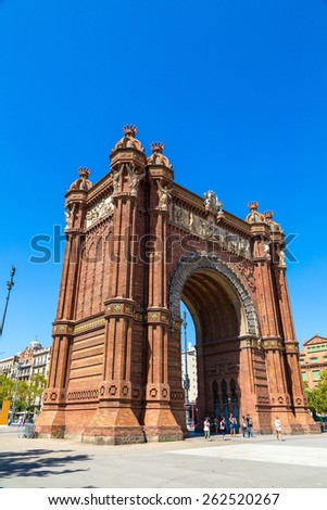 Triumph Arch of Barcelona in a summer day in Barcelona, Spain - stock photo